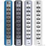 Разветвитель USB 10 портов активный (Hub active 10 port) с блоком питания