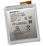 Аккумулятор AGPB014-A001 Sony Xperia M4 Aqua (E2303, E2306), M4 Aqua Dual (E2333, E2353) 2400 mAh