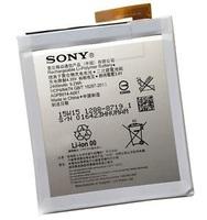 Аккумулятор AGPB014-A001 / LIS1576ERPC Sony Xperia M4 Aqua (E2303, E2306), M4 Aqua Dual (E2333, E2353) 2400 mAh