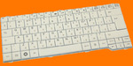 Клавиатура для ноутбука Fujitsu-Siemens Amilo PA3515, PA3553, Celsius H270, Esprimo Mobile D9510, M9410, V6535, X9510 series Белая