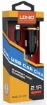 Автомобильное зарядное устройство (быстрая зарядка) LDNIO 2 USB 2.1a (DL-C22)