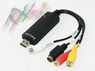 Адаптер USB видео захват Easy Capture DC60 для захвата видео с VHS и других устройств