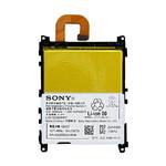 Аккумулятор LIS1525ERPC для Sony Xperia Z1 (C6902, C6903, 6906, 6943) 3000 mAh
