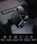 Автозарядка Baseus Locomotive Bluetooth MP3 Vehicle Charger со встроенным FM трансмиттером