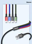 Кабель 4 в 1 Baseus Rapid Series USB type C, MicroUSB, iPhone, iPad