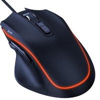 Мышь игровая Baseus Gamo 9 Programmable Buttons