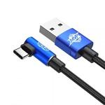 Кабель игровой USB type C Baseus MVP series