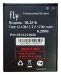 Аккумулятор BL3216 для Fly IQ4414 EVO Tech 3 Quad (1700 mAh)