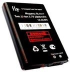 Аккумулятор BL5417 для Fly DS132 (2800 mAh)