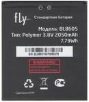 Аккумулятор BL8605 для Fly FS502 Cirrus 1 (2050 mAh)