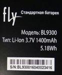 Аккумулятор BL9300 для Fly TS112 (1400 mAh)