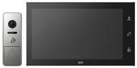 Комплект цветного видеодомофона CTV CTV-DP4102AHD серебро (дверная станция) белый (домофон)