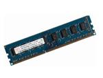 Оперативная память DDR3 2Gb 1066 Mhz Hynix PC3-8500 DIMM