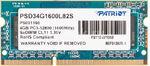 Оперативная память DDR3L 4Gb 1600 Mhz Patriot So-Dimm PC3L-12800 для ноутбука