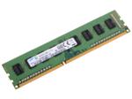 Оперативная память DDR3L 4Gb 1600 Mhz Samsung DIMM PC3L-12800