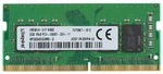 Оперативная память DDR4 8Gb 2666 Mhz Kingston PC4-2666V OEM для ноутбука