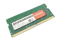 Оперативная память DDR4 8Gb 2666 Mhz Lenovo PC4-21300 So-Dimm