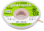 Оплетка для снятия припоя GOOT CP-1515 (1.5 мм x 1.5 м)