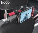 Автомобильный держатель на подголовник HOCO CA30