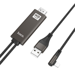 Кабель Lightning to HDMI Digital AV Adapter HOCO 2 метра