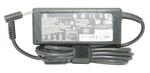Блок питания HP 19.5v 2.31a (45W) 4.5x3.0mm with pin