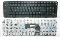 Клавиатура для ноутбука HP dv6-7000, dv6-7100, dv6-7200, dv6-7300