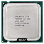 Процессор Intel Pentium E5300 Wolfdale (2600MHz, LGA775, L2 2048Kb, 800MHz) oem
