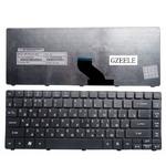 Клавиатура для ноутбука Acer 3810, 3820, 4810, 4820