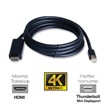 Кабель Thunderbolt (Mini DisplayPort) to HDMI (4K, 3840 × 2160) 1.8 метра