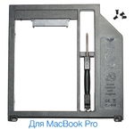 Оптибей SATA to SATA 9.5mm MacBook Pro slim black