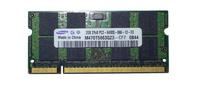 Оперативная память DDR2 2Gb 800 Mhz Samsung So-Dimm PC2-6400 для ноутбука