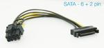 Переходник для питания видеокарты SATA to 6+2 pin (8 pin)