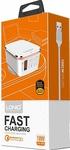 Зарядное устройство Ldnio Quick Charge 1 USB 2.4A + Lightning кабель(A1204Q)