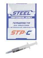 Термопаста Steel STP-C (4.8 - 5.4 WmK) 3 г