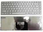 Клавиатура для ноутбука Sony VAIO VPC-Y серии Белая с серебристой рамкой