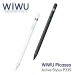 Стилус WIWU Picasso Active P339 Активный Универсальный